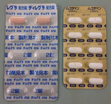 ディレグラ配合錠〜フェキソフェナジンとプソイドエフェドリンの配合薬