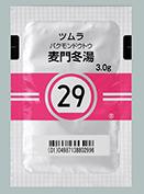 【TJ-029】ツムラ麦門冬湯エキス顆粒(医療用)の自主回収【平成29年12月8日】