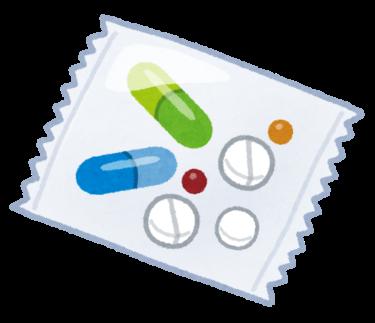 一包化加算における内服薬の種類の考え方〜平成26年診療報酬改定 疑義解釈その12